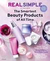 Real Simple Magazine | 3/1/2020 Cover