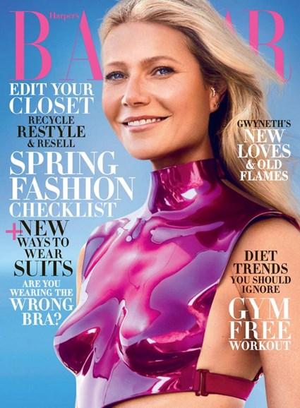 Harper's Bazaar Cover - 2/1/2020
