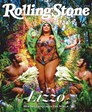 Rolling Stone Magazine | 2/2020 Cover