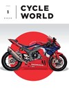 Cycle World Magazine | 3/1/2020 Cover