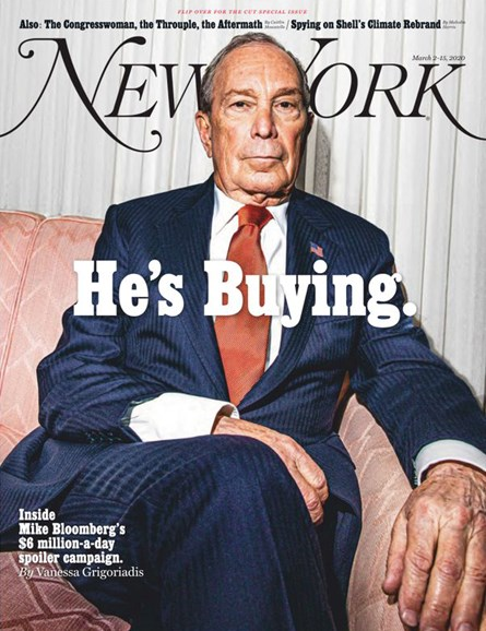 New York Magazine Cover - 3/2/2020