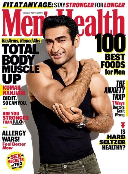 Men's Health Cover - 4/1/2020