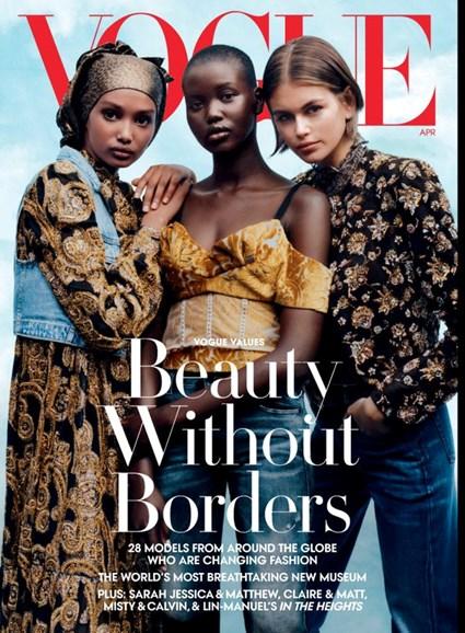 Vogue Cover - 4/1/2020