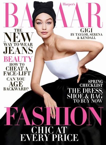 Harper's Bazaar Cover - 4/1/2020