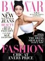 Harper's Bazaar Magazine | 4/2020 Cover