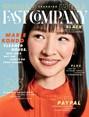 Fast Company Magazine | 5/2020 Cover