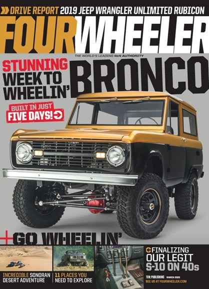 Four Wheeler Cover - 3/1/2020