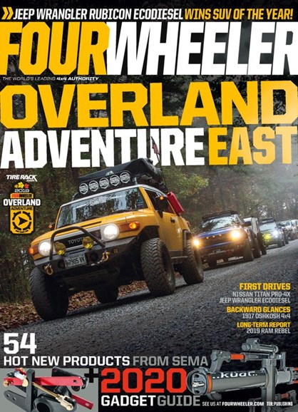 Four Wheeler Cover - 5/1/2020