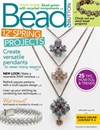 Bead & Button Magazine | 4/1/2020 Cover