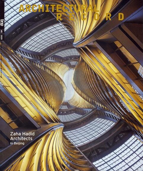 Architectural Record Cover - 1/1/2020