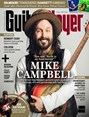 Guitar Player | 5/2020 Cover