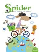 Spider Magazine 4/1/2020