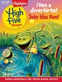 Highlights High Five Bilingue | 6/2020 Cover