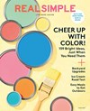 Real Simple Magazine | 6/1/2020 Cover