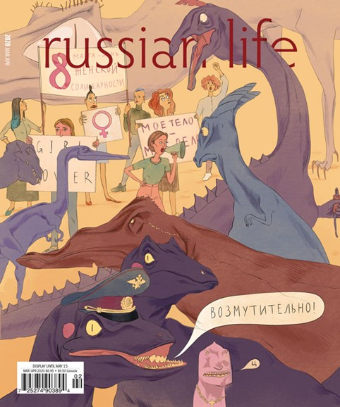 Russian Life Cover - 3/1/2020