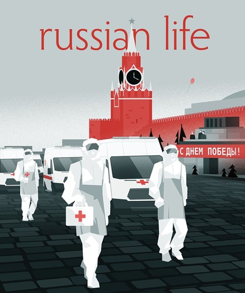 Russian Life Cover - 5/1/2020