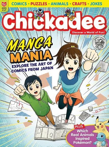 chickaDEE Cover - 3/1/2020