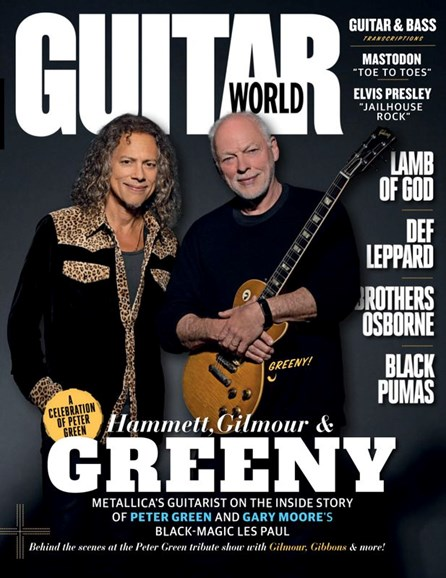 Guitar World Cover - 7/1/2020