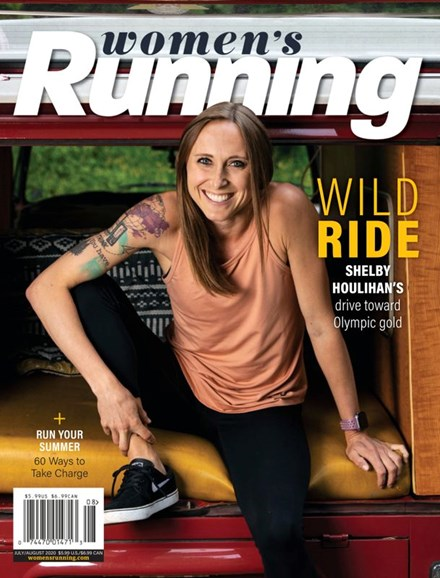 Women's Running Cover - 7/1/2020