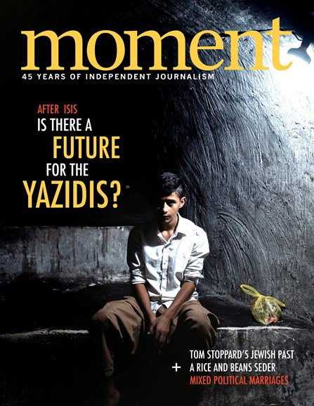 Moment Cover - 4/1/2020