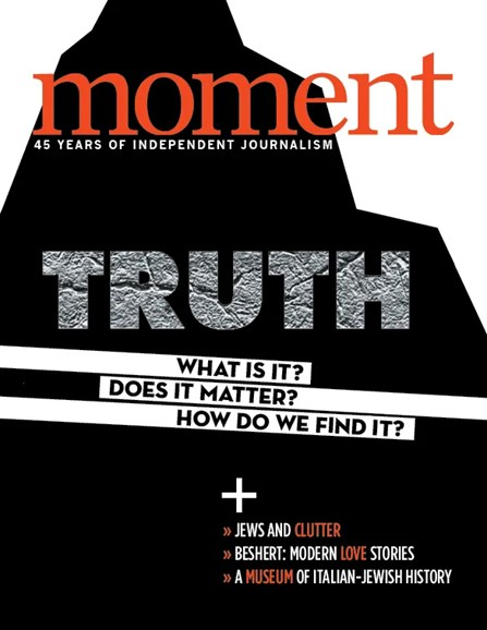 Moment Cover - 1/1/2020