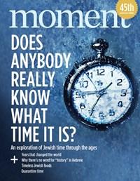 Moment Magazine | 7/2020 Cover