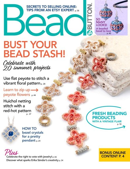 Bead & Button Cover - 8/1/2020