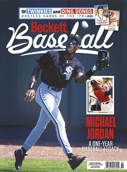 Beckett Baseball Cover - 7/1/2020