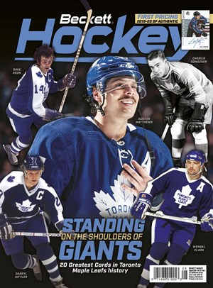 Beckett Hockey Magazine | 8/2020 Cover