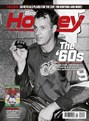 Beckett Hockey Magazine | 7/2020 Cover