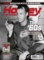 Beckett Hockey Magazine | 7/2020 Cover