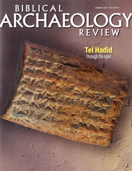 Biblical Archaeology Review Cover - 7/1/2020
