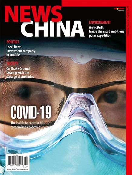 News China Cover - 4/1/2020