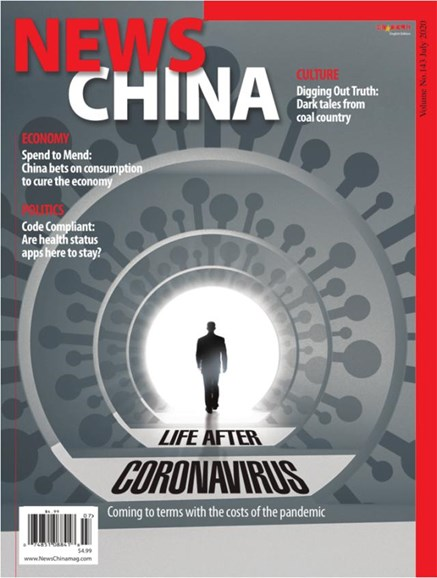 News China Cover - 7/1/2020