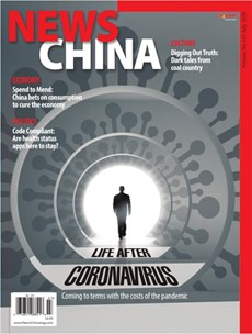 News China   7/2020 Cover