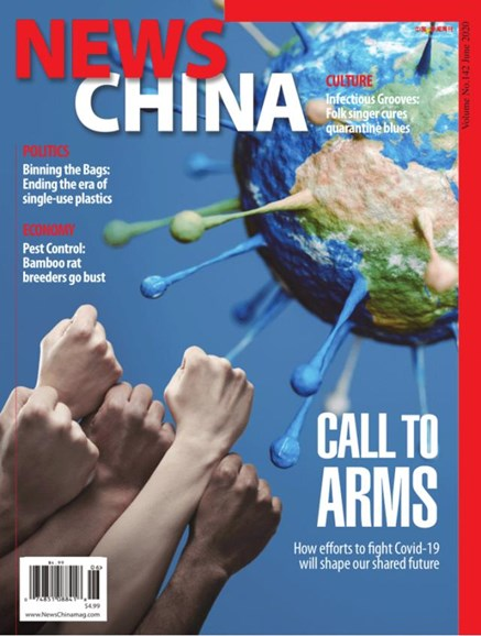 News China Cover - 6/1/2020