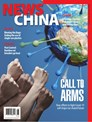News China Magazine | 6/2020 Cover
