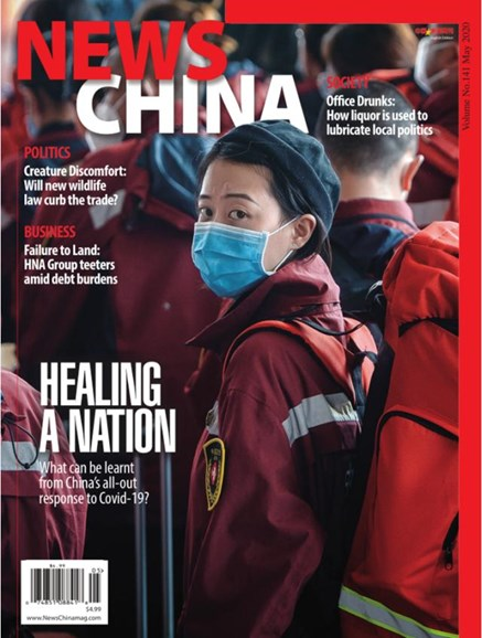 News China Cover - 5/1/2020