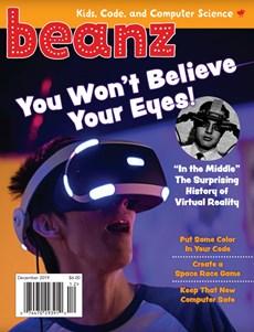 Beanz | 12/2019 Cover