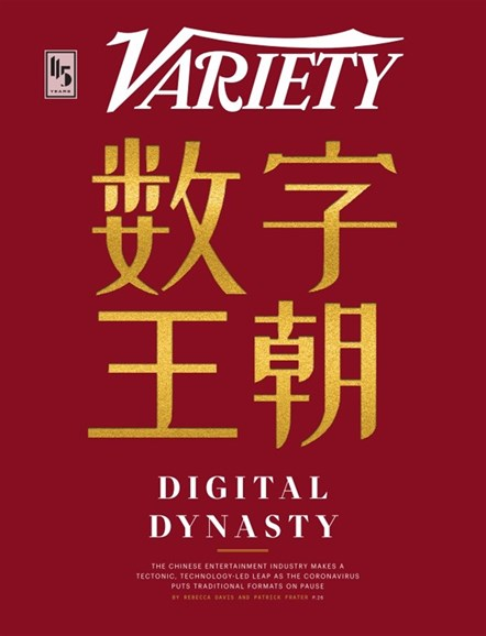 Variety Cover - 5/6/2020