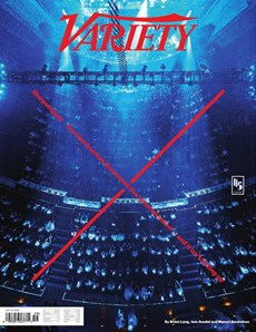 Variety | 7/2020 Cover
