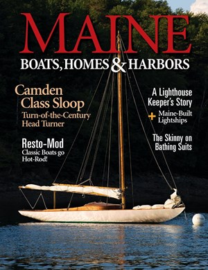 Maine Boats, Homes & Harbors Magazine | 7/2020 Cover