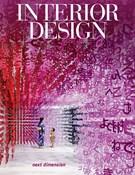 Interior Design 11/1/2019
