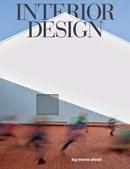 Interior Design | 7/2020 Cover