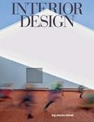 Interior Design 7/1/2020