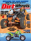 Dirt Wheels | 8/2020 Cover