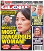 Globe Magazine | 7/20/2020 Cover