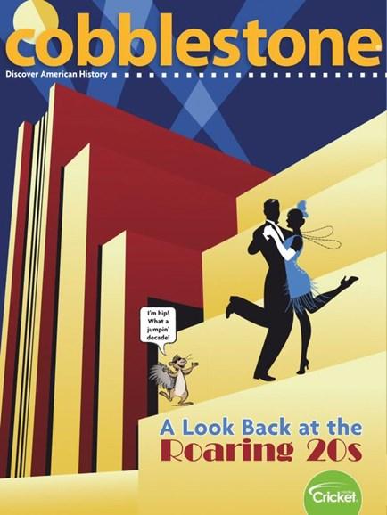 Cobblestone Cover - 7/1/2020