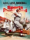 Sports Illustrated Magazine | 7/1/2020 Cover
