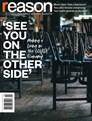Reason Magazine   8/2020 Cover